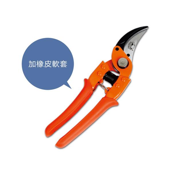 Fruit-Scissors-GP-5163L Garden tools