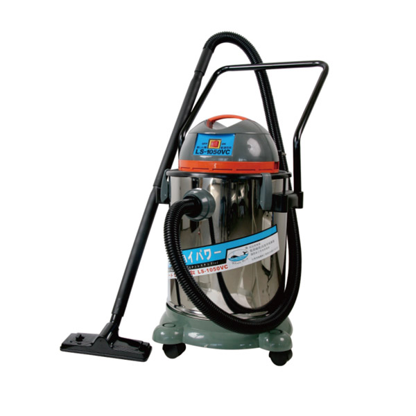 LS-1050VC Foam sprayer