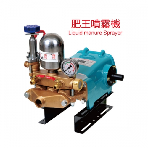 LS-533F Agricultural three cylinder plunger pump