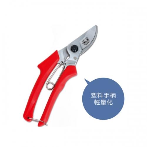 Pro-Prunwe-GP-5170 Garden tools